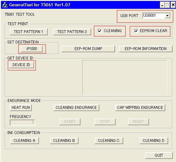 ... (service tool) для принтера CANON Pixma iP1000